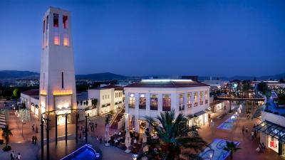 Forum Bornova, Izmir, Turkey