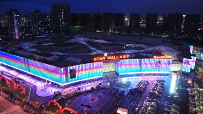 Starmall Plaza Shenyang, Shenyang, China